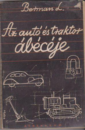 Az autó és traktor ábécéje