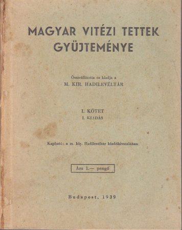 Magyar vitézi tettek gyűjteménye