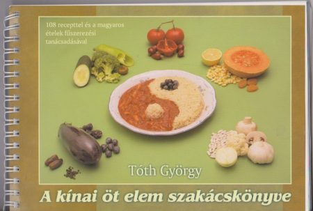 A kínai öt elem szakácskönyve