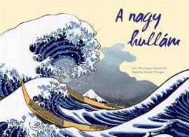 A nagy hullám - Papírszínház mese