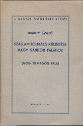 Szallam tolmács küldetése Nagy Sándor falához