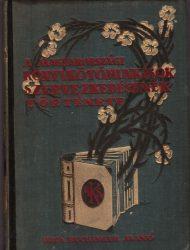 A magyarországi könyvkötő-munkások szervezkedésének története