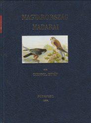 Magyarország madarai I-II/1, 2