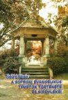 A soproni evangélikus temetők története és síremlékei