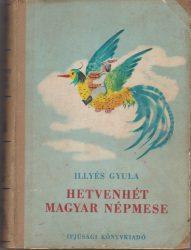 Hetvenhét magyar népmese