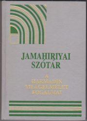 Jamahiriyai szótár