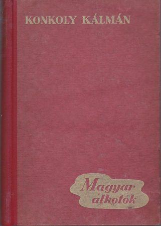 Magyar alkotók