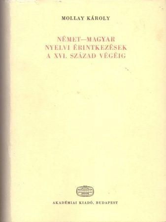 Német-magyar nyelvi érintkezések a XVI. század végéig