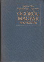 Ógörög-magyar nagyszótár
