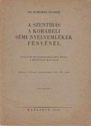A Szentírás a korabeli sémi nyelvemlékek fényénél