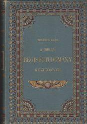 A bibliai régiségtudomány kézikönyve